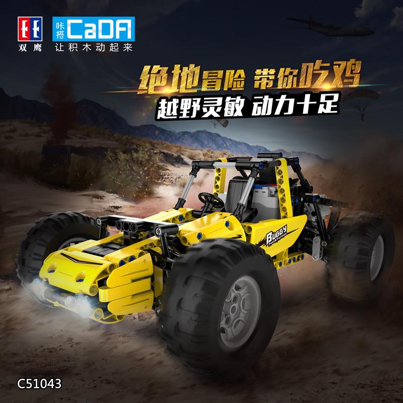 1080 - CADA Block