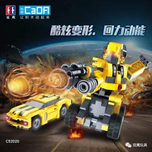 1093 - CADA Block