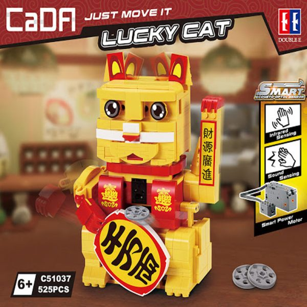 1132 - CADA Block