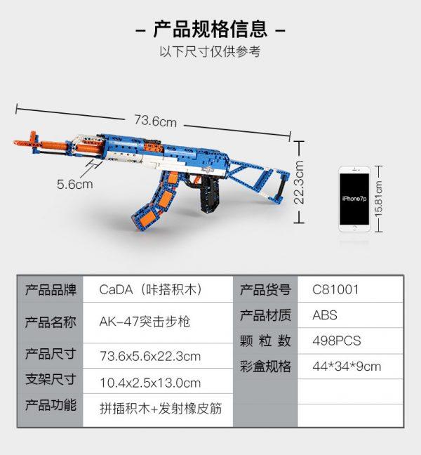 DoubleE / CADA C81001 AK-47 Assault Rifle 2