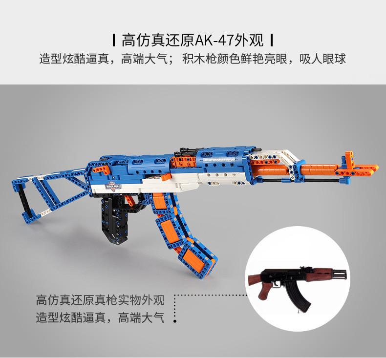 DoubleE / CADA C81001 AK-47 Assault Rifle 3