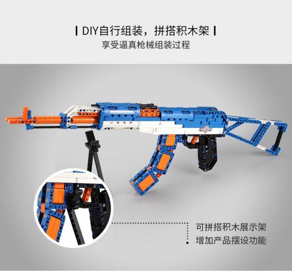 DoubleE / CADA C81001 AK-47 Assault Rifle 4