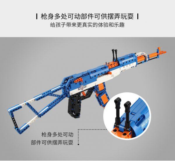 DoubleE / CADA C81001 AK-47 Assault Rifle 5