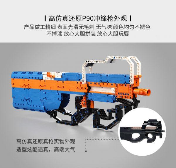 DoubleE / CADA C81003 P90 Assault Rifle 8