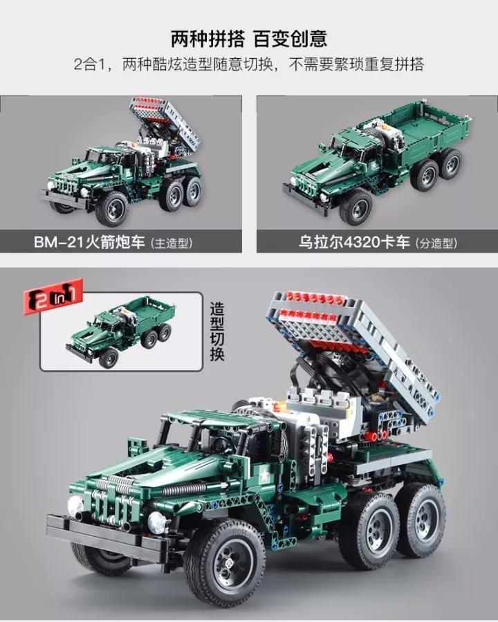 DoubleE / CADA C61002 BM-21 Missile Vehicle 6