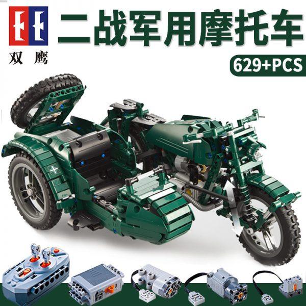 DoubleE / CADA C51021 World War II Military Motorcycles 5