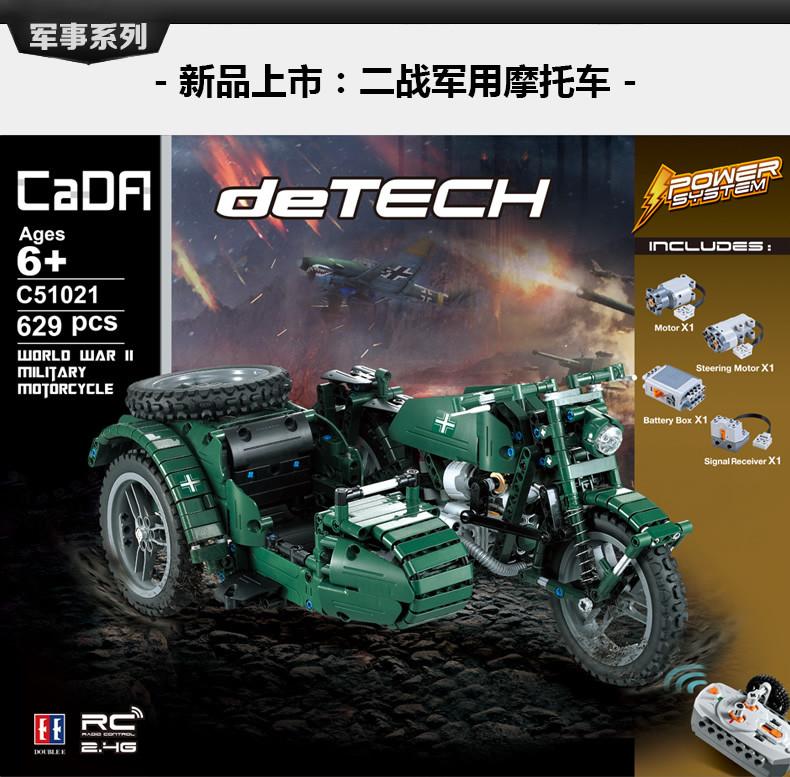 DoubleE / CADA C51021 World War II Military Motorcycles 6