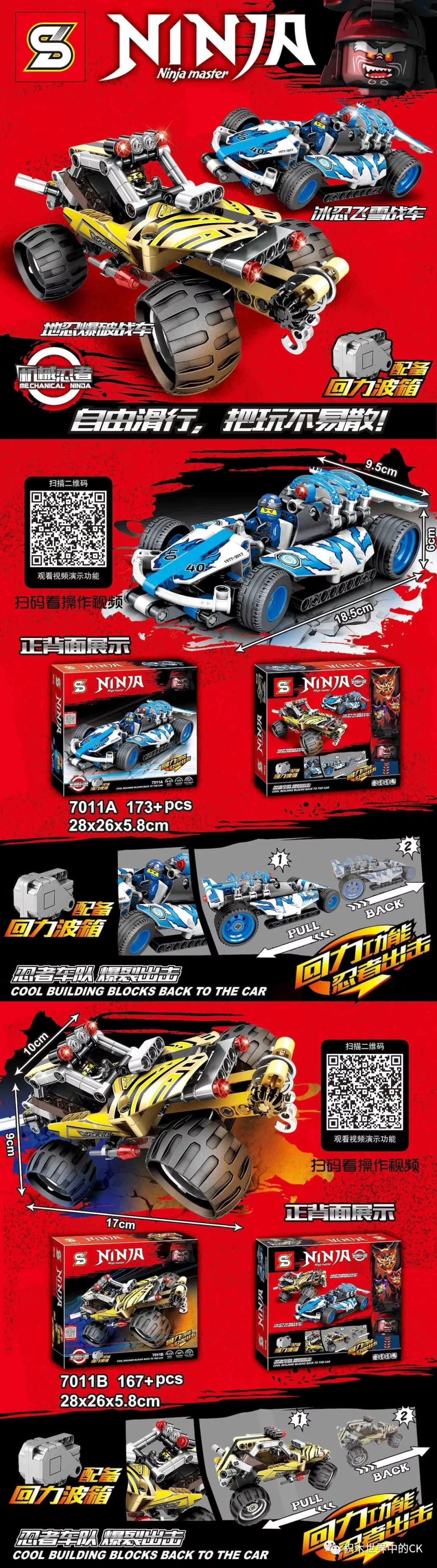 DoubleE / CADA C52002 Desert Racing Cars 7