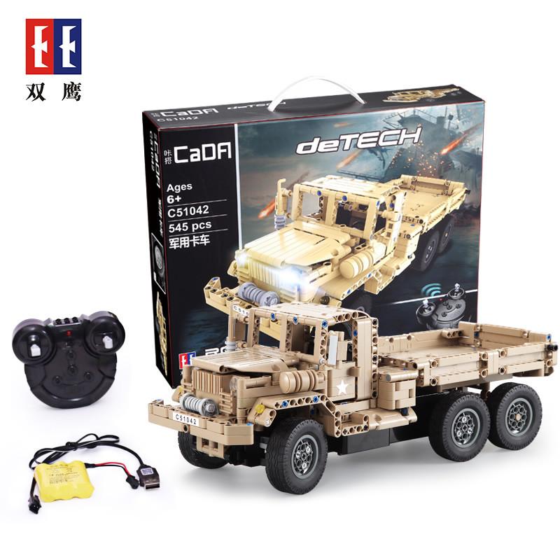 DoubleE / CADA C51042 Military trucks 5