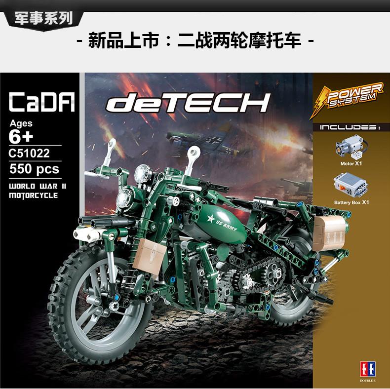 DoubleE / CADA C51022 World War II Military Harley Moto 8