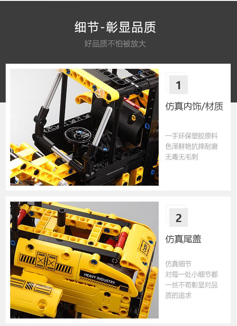 DoubleE / CADA C51058 Wheel Loader 5