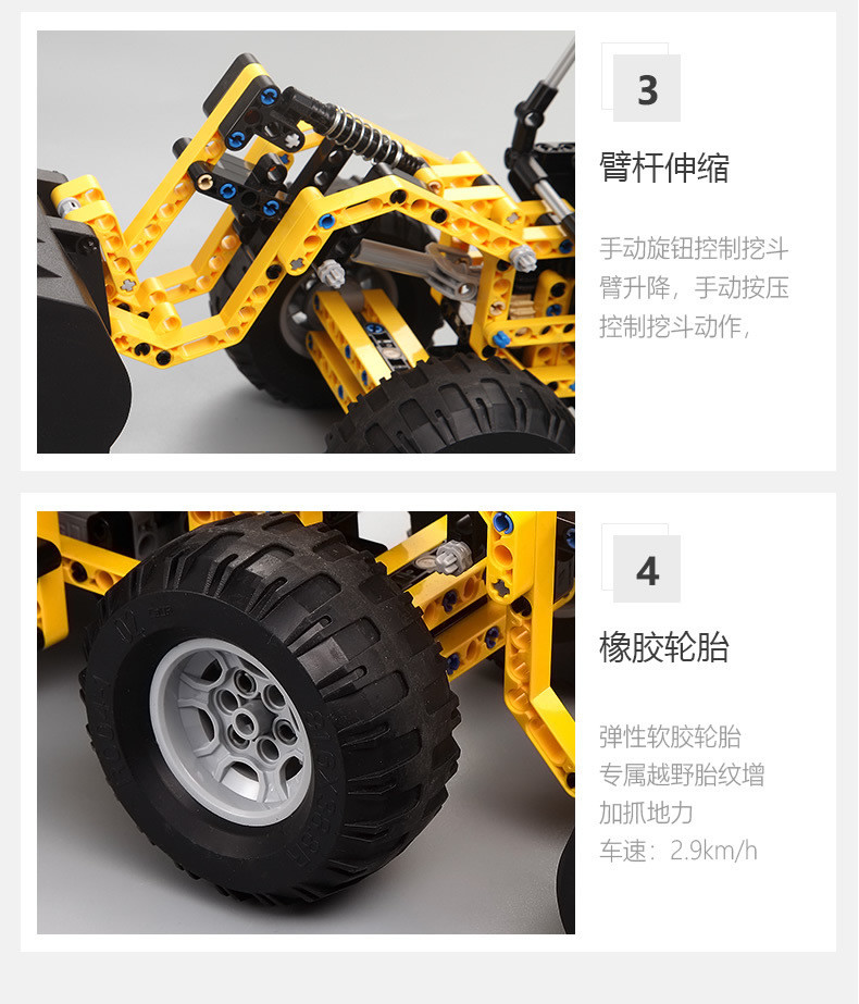 DoubleE / CADA C51058 Wheel Loader 6