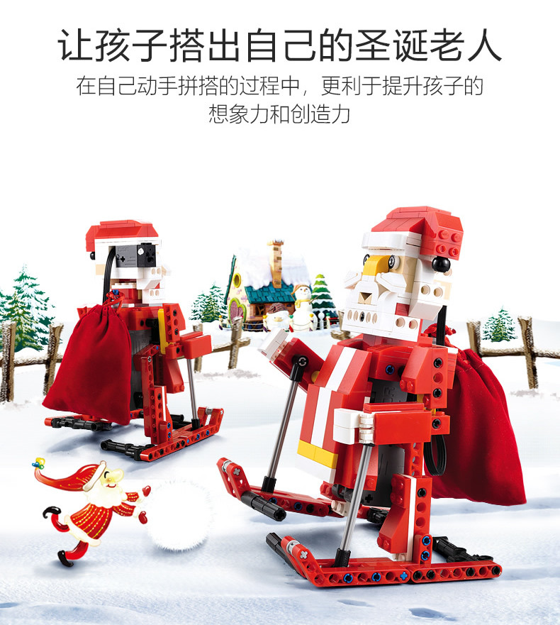 DoubleE / CADA C51034 Santa Claus, Christmas sleigh car smart sound and light sensing two-in-one building block toys 11