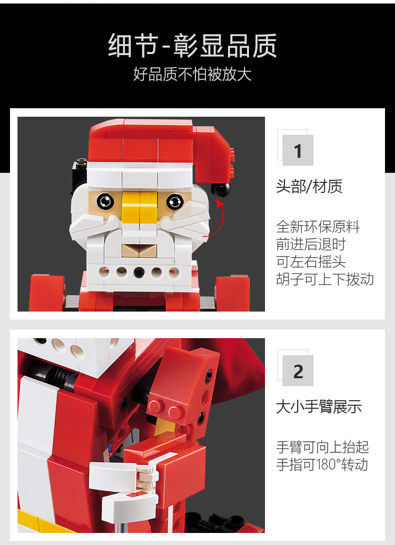 DoubleE / CADA C51034 Santa Claus, Christmas sleigh car smart sound and light sensing two-in-one building block toys 15