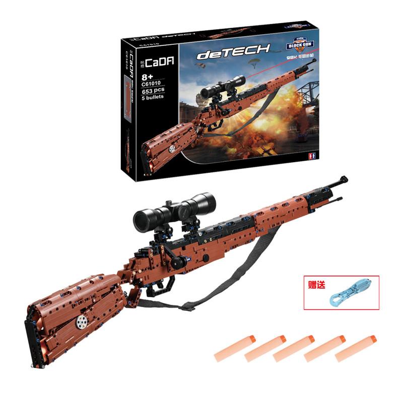 DoubleE / CADA C61010 deTECH: Kar98k Mauser Rifle 1