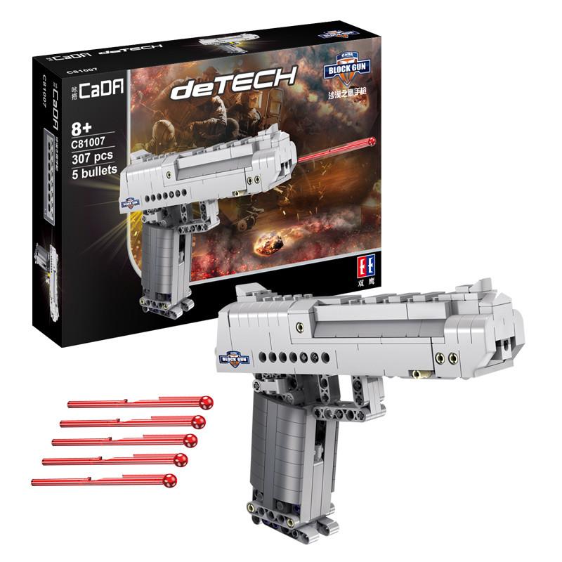 DoubleE / CADA C81007 Desert Eagle Pistol 7