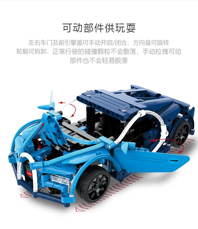 DoubleE / CADA C51053 Blue Phantom 6