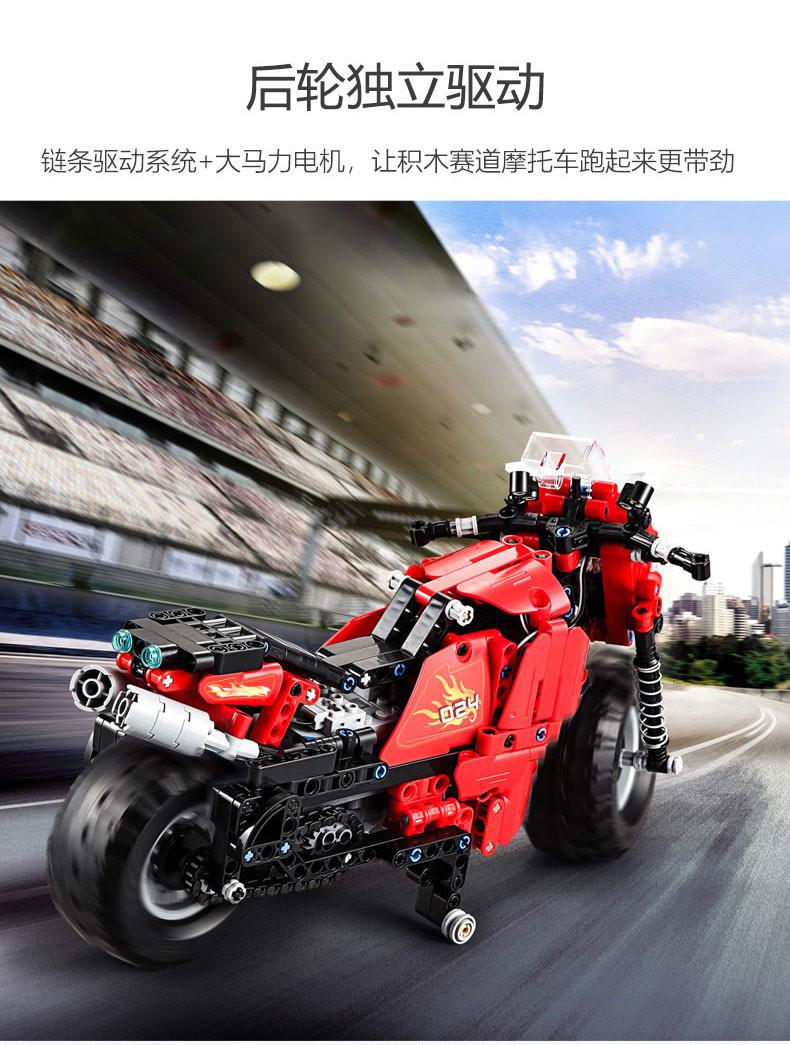 DoubleE / CADA C51024 Track Motorcycles 5