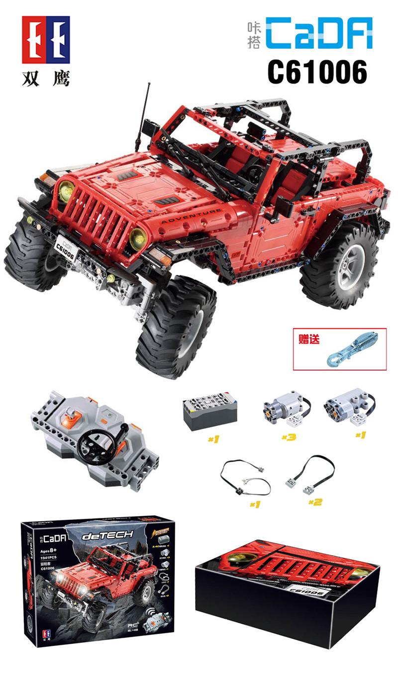 DoubleE / CADA C61006 Adventurer/ Jeep Shepherd Robin Hood 1:8 1