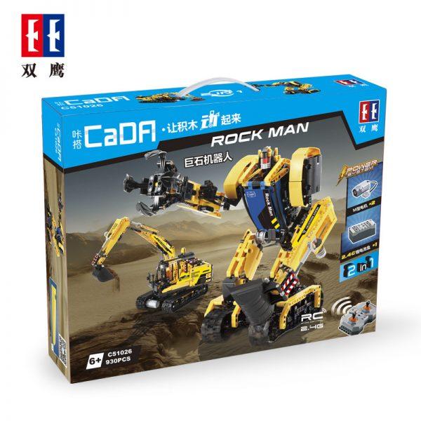 DoubleE / CADA C51026 Stone robots, excavators 3