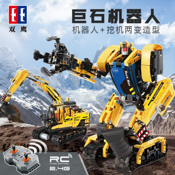 DoubleE / CADA C51026 Stone robots, excavators 4