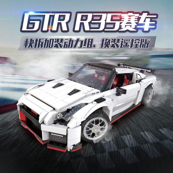 DoubleE / CADA C61020 GTR R35 Racing 5