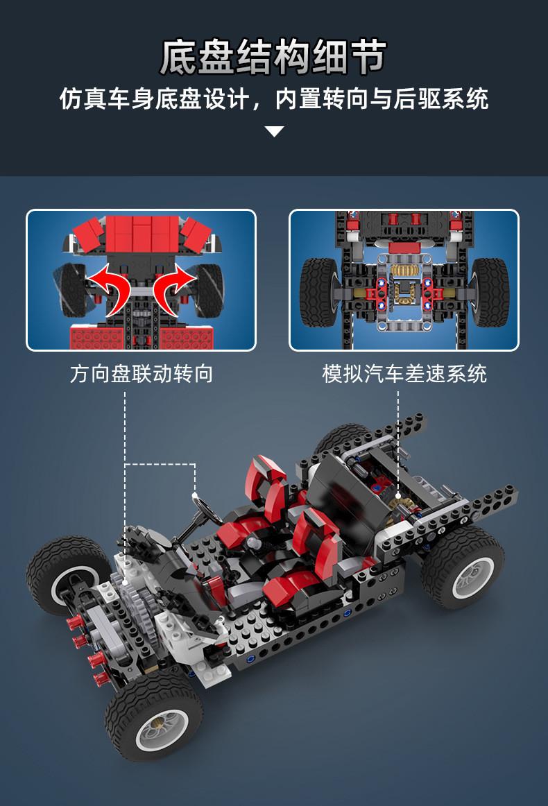 DoubleE / CADA C61020 GTR R35 Racing 12
