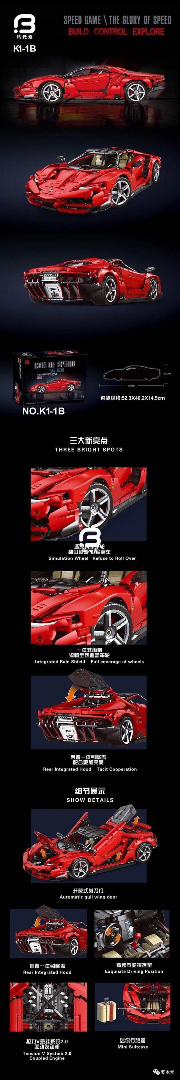 DoubleE / CADA C61041 Lamborghini Centenario 1:8 hypercar 20