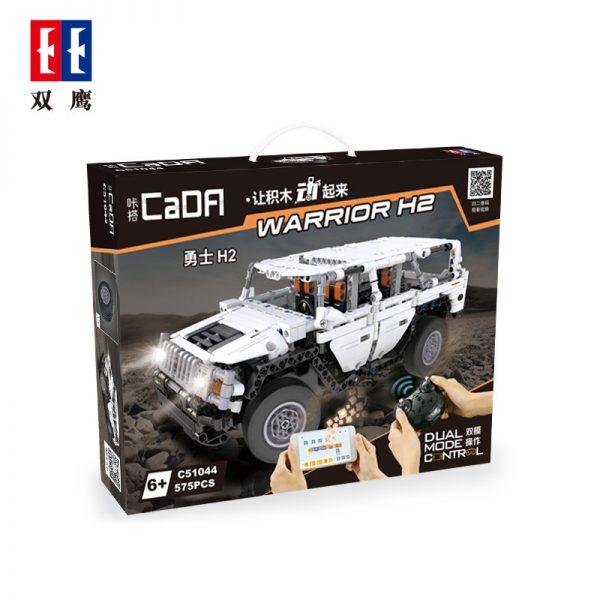 DoubleE / CADA C51044 Warriors H2 3