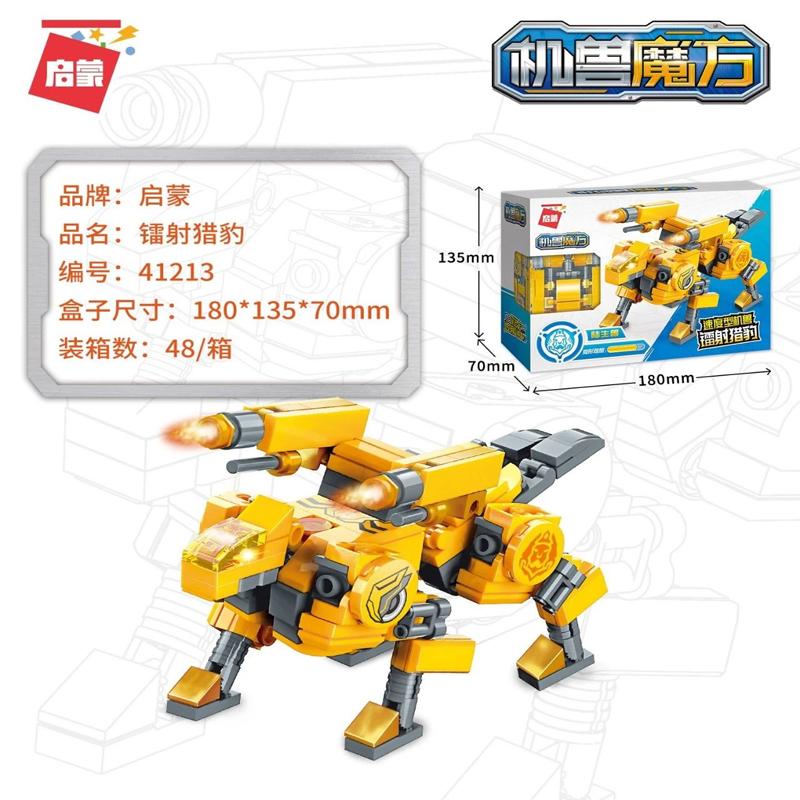 876 - CADA Block