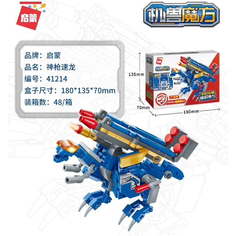 877 - CADA Block