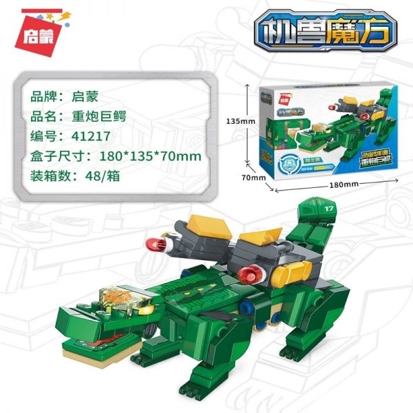 880 - CADA Block