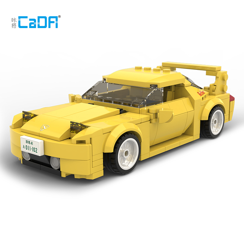 1276 - CADA Block