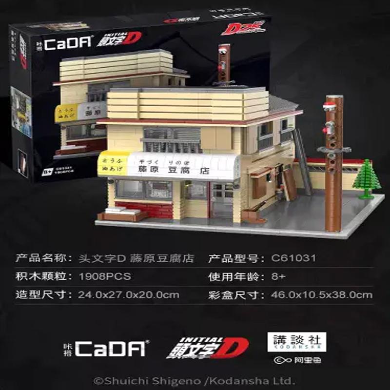 1481 - CADA Block